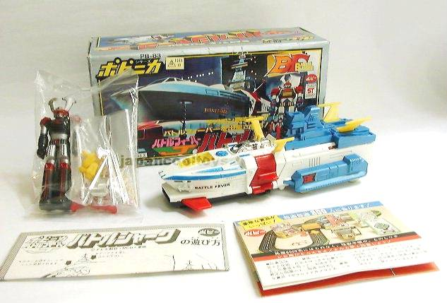 Cool Japan Toys : Japancooltoys chogokin gallery