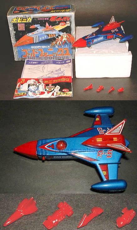 Cool Japan Toys : Japancooltoys chogokin gallery
